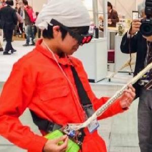 The maker Neyagawa Instruments (Neyagakki)