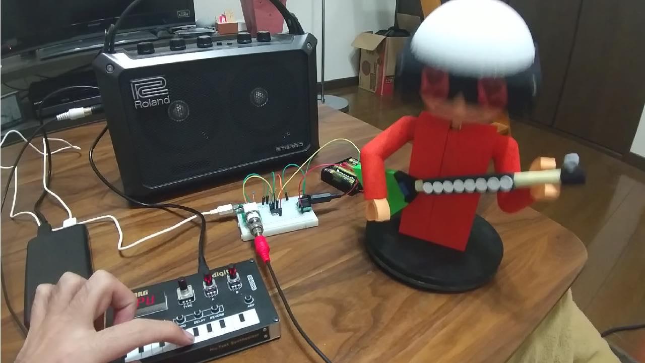 Mr. Head-banging Robot