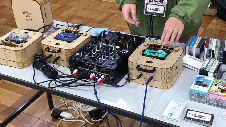 Cassette tape DJ the world